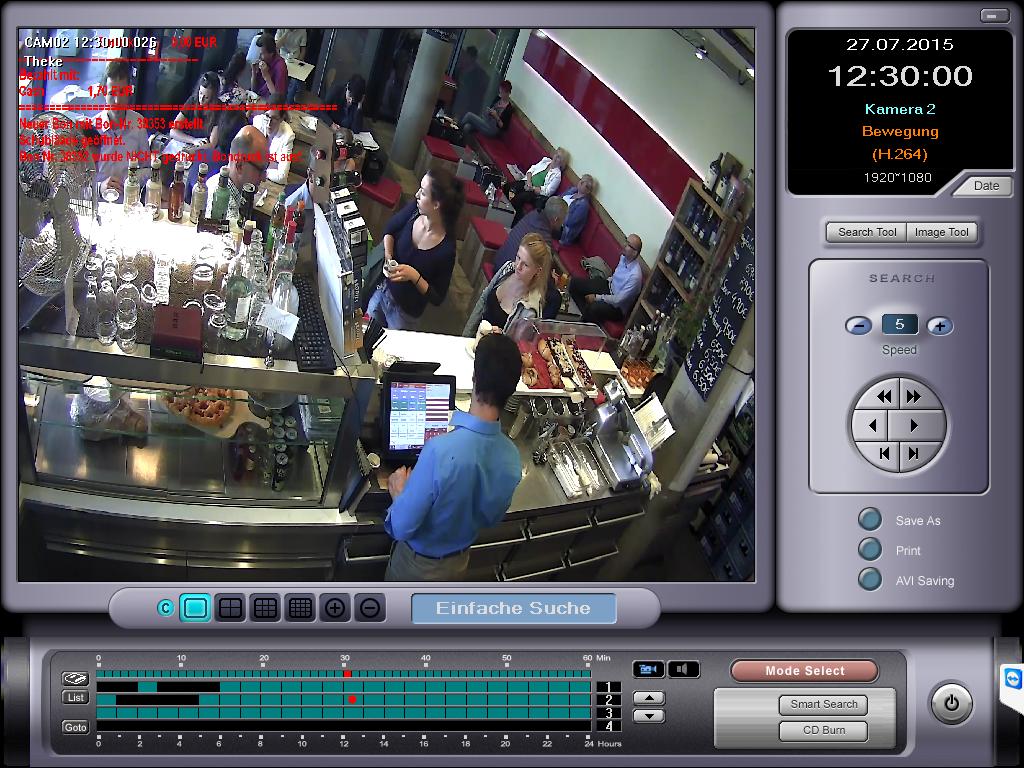 Alpha11 KassenVideo bewährtes System seit 2006 und seit 2011 auf Full-HD SDI